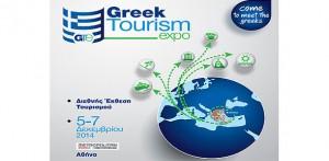 GREEK-TOURISM-Expo