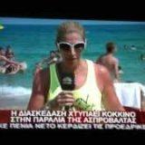 VERSUS Beach Bar Asprovalta Thessaloniki 01.07.2012 Star Channel