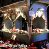 Χριστουγεννιάτικο Χωριό στο Σταυρό 2013