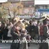 Καρναβάλι Ρεντίνας 2009