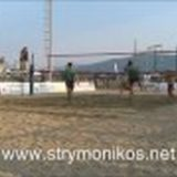 Balkan Beach Volley @ Asprovalta - Men Final 2009 No3