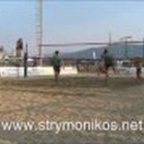 Balkan Beach Volley @ Asprovalta - Men Final 2009 No3