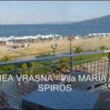 Στον τόπο που γεννήθηκα... Ν. Βρασνά Θεσσαλονίκης