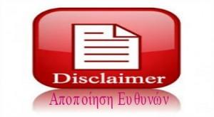 dislaimer