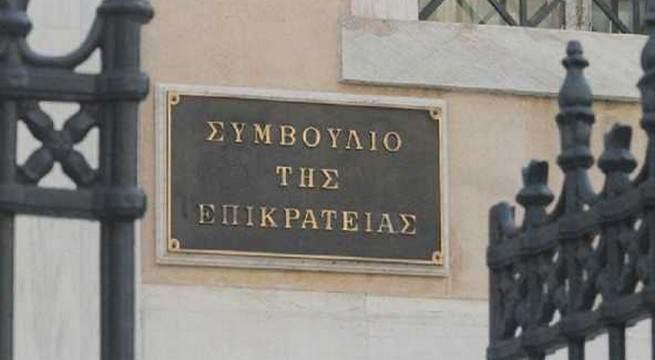ΚΑΚΚΑΒΟΣ - ΣΚΟΥΡΙΕΣ