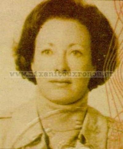 Ελίζαμπεθ (Λιζ) Χρυσαφίδη