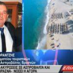 Δημήτρης Φραντζής: Όλη η περιοχή έχει υποστεί τεράστια ζημιά (βίντεο)