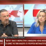 Τα πάντα για το μεταναστευτικό. Δύο Βίντεο με τον διοικητή της δομής Βαγιοχωρίου κ. Γιώργο Τσαούση